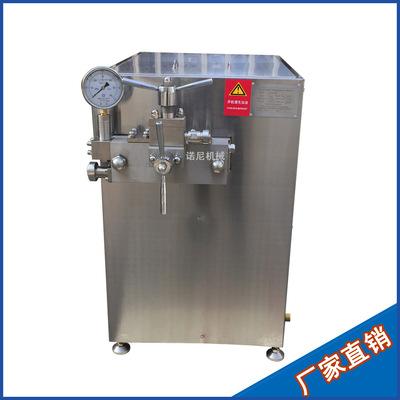 直销  均质机 牛奶均质机  果汁饮料高压均质机厂家 价格优惠