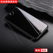 适用?#36824;?1ProMAX钢化膜iphoneXS MAX手机钢化膜XR紫光高清保护膜