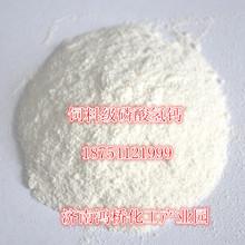 磷酸氢钙 山东鸿桥供应 饲料级磷酸氢钙  矿物质饲料磷酸氢二钙
