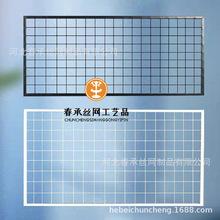 带边框网片网格货架 超市商店挂网 墙面展示架可来图来样加工定做