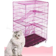 厂家直销纳米猫笼子烤漆折叠家用三层四层猫别墅宠物笼代发