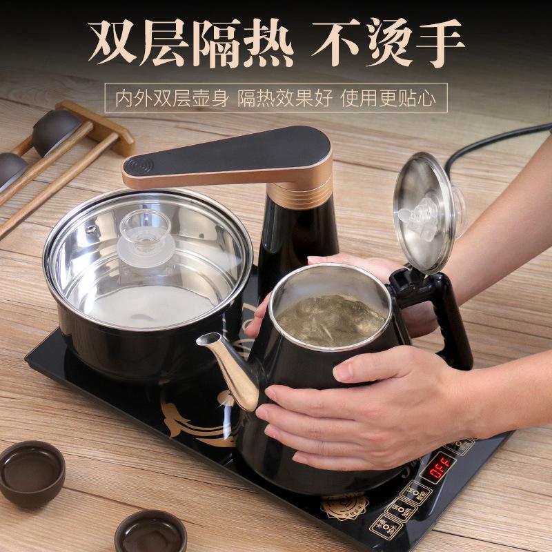 智能全自动上水电热水壶茶壶家用电器煮烧水壶电茶具茶炉自动套装