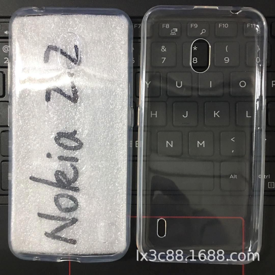 诺基亚 NOKIA1Plus 2.2 3.2 4.2 X71 1MM高透明TPU素材软胶保护壳