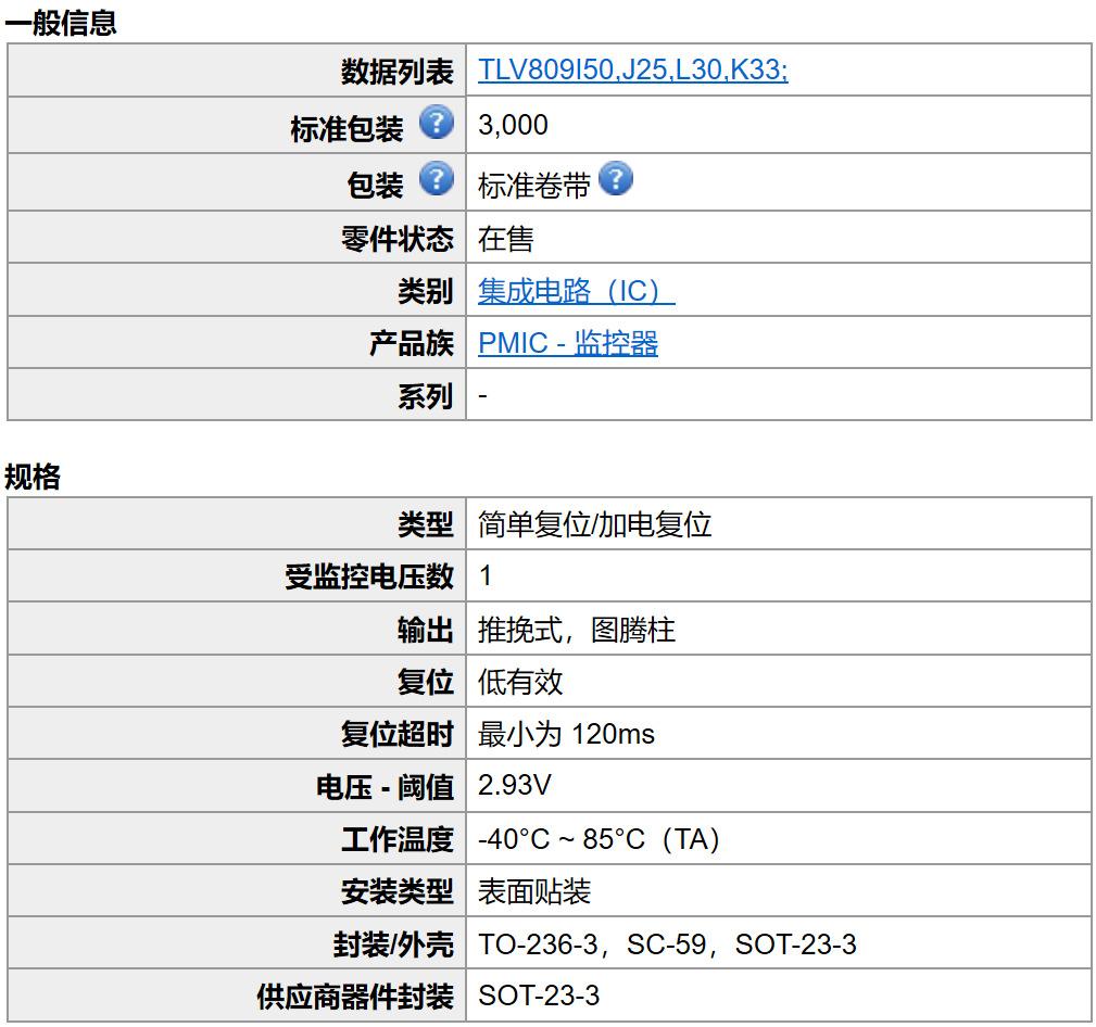 TLV809K33DBVR.png