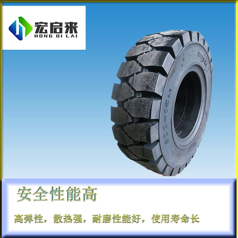 300-15高实耐磨实心轮胎 合力杭叉厂家配套实心轮胎 质量三包轮胎