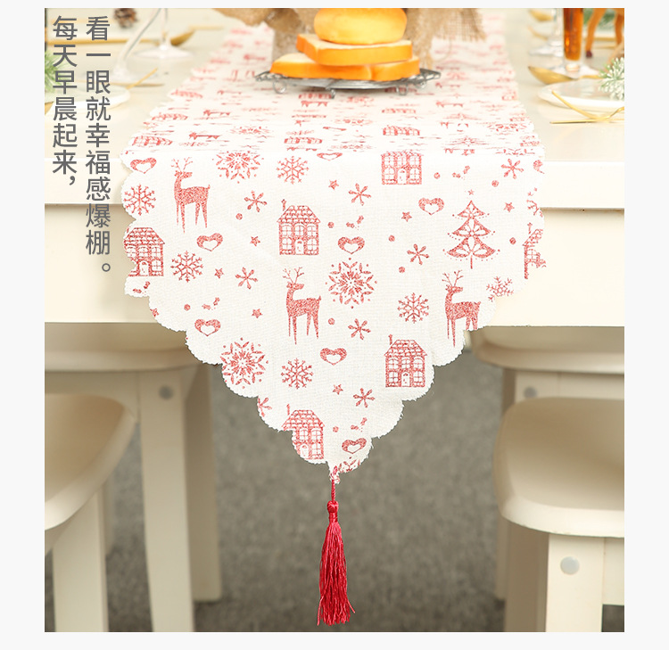 Christmas new Christmas decoration supplies linen printed table flag table decoration decoration tablecloth placemat NHHB186123