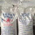 厂家大量供应荷花牌钾明矾 粉状钾明矾 硫酸铝钾 食品级明矾