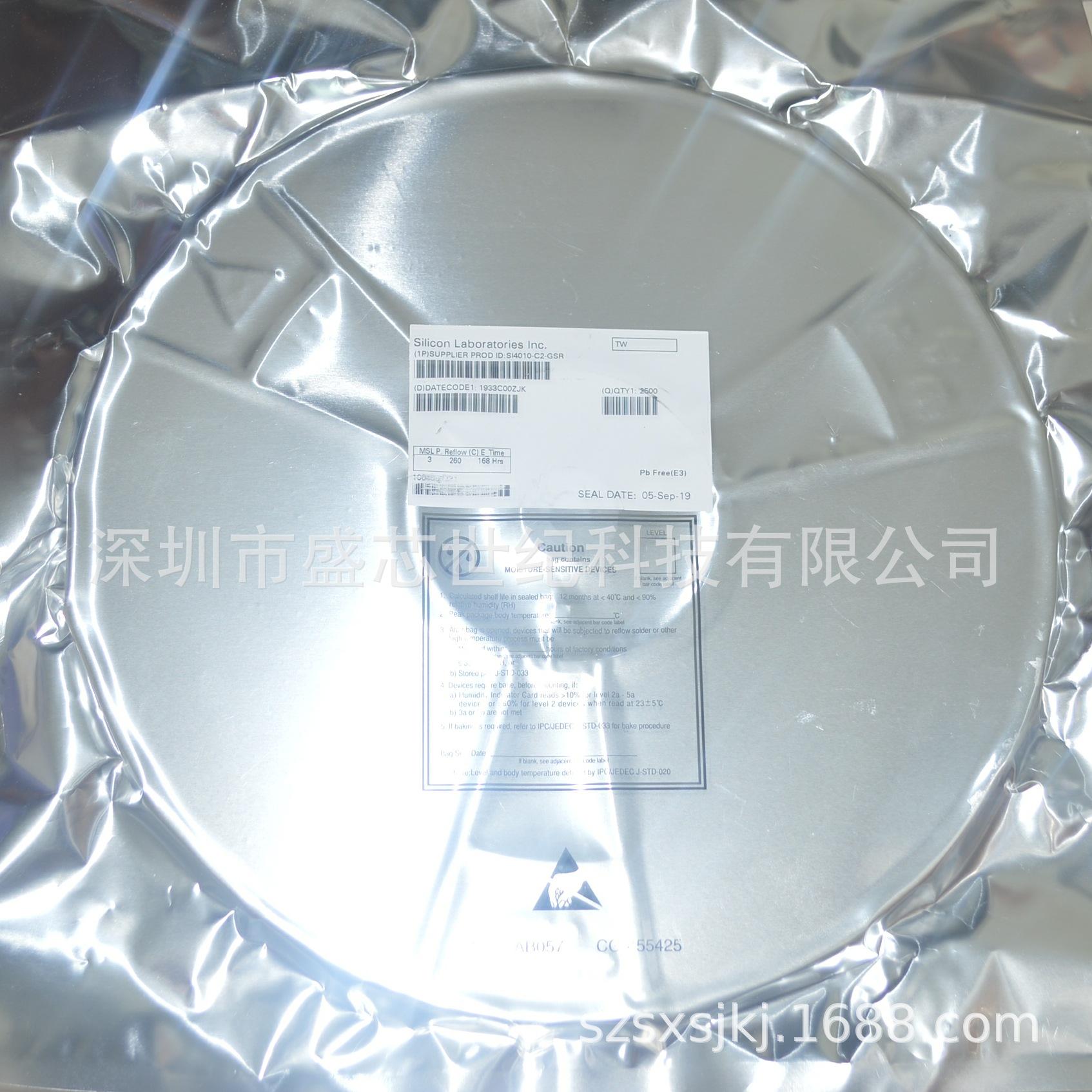 SILICON原装SI4010-C2-GSR Sub 1G无线射频收发芯片SI4010 SOP14