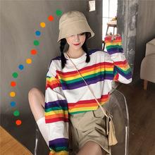 2019早秋款韩版chic原宿学院风甜美少女感彩虹条纹宽松长袖T恤衫