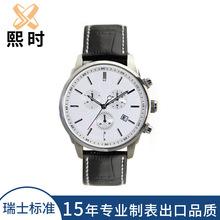 男士不銹鋼手表多功能石英表男廠家定制三眼六針手表日本進口機芯