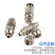 快拧穿板直通 隔板接头 锁母铜镀镍 高压 插4/6/8/10/12MM气管
