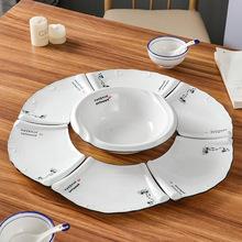 创意陶瓷拼盘组合套装扇形盘菜盘摆盘酒店家宴聚会餐具家用大汤碗