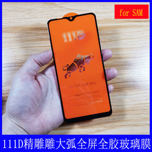 SAMSUNG 111d tempered galss screen protector film ?#35270;?#38050;化膜