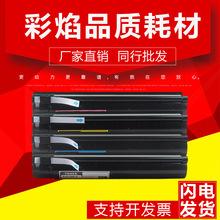适用东芝T-FC28粉盒适合2330C/2830C/3530C/4520C机型碳粉 墨粉盒
