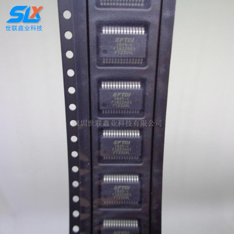 原装正品 FT232RL FT232 桥接器芯片 USB转UART 串口 集成电路IC