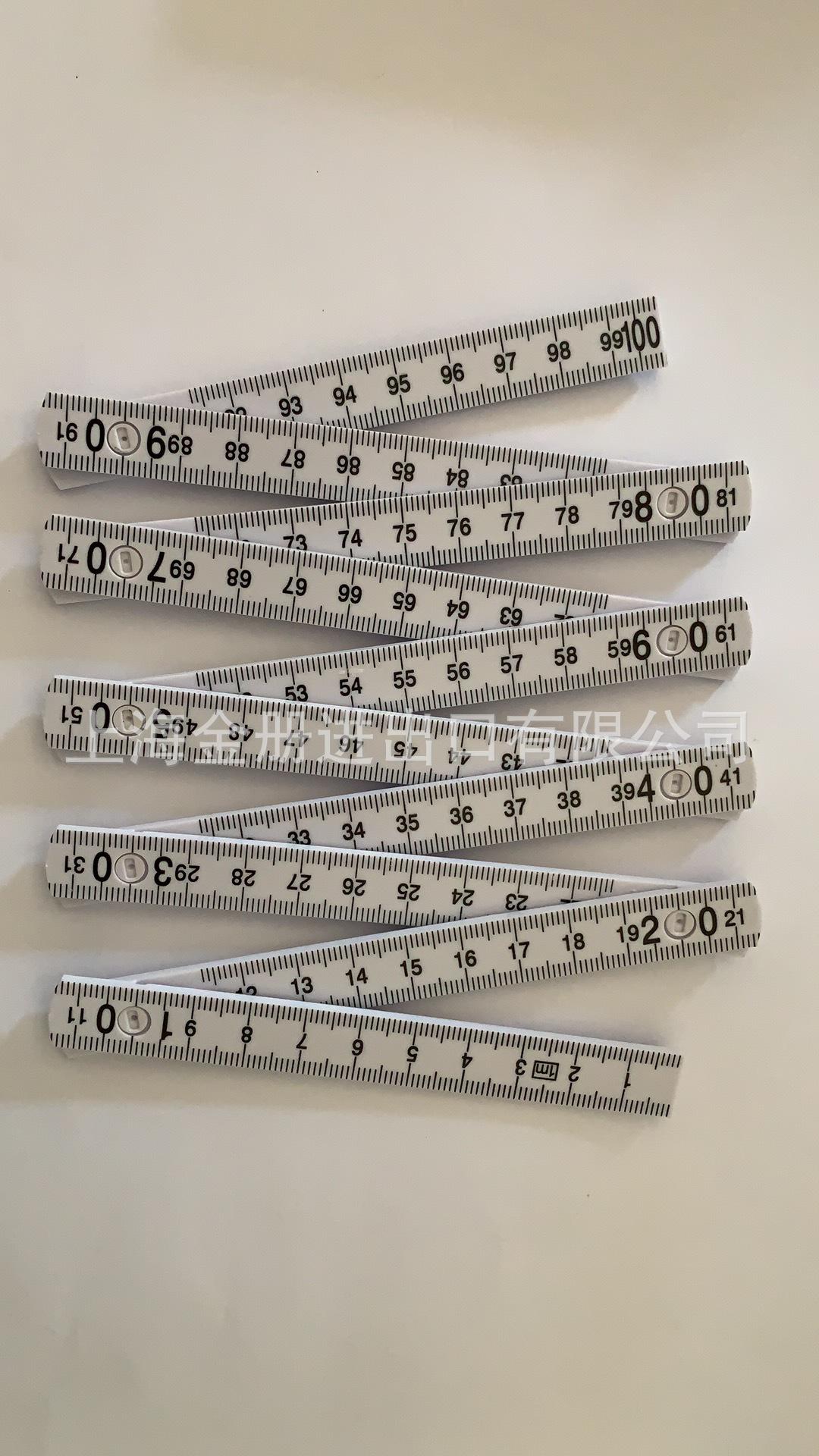 跨境ABS木工折尺1M10折白色 folding ruler 木工折叠尺十折塑料尺
