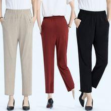 夏季中老年大码大妈裤子宽松休闲裤加肥加大老年松紧薄款女裤