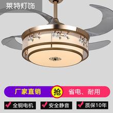 风扇灯吊扇灯新中式客厅餐厅吊灯仿古隐形电扇吊灯家用卧室灯具
