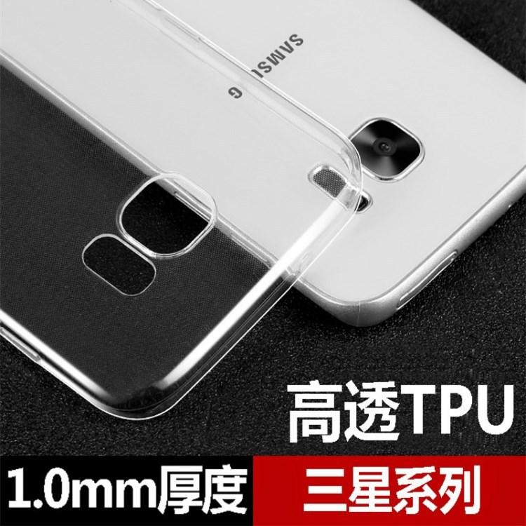 适用三星M10 S10 高透tpu手机壳 1.0mm透明防水印素材保护套 批发