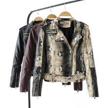 歐洲站2019春秋新款機車PU皮衣女士夾克腰帶短款修身皮衣外套女裝
