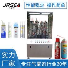 厨房杀虫剂驱虫剂灌装设备 一元二元气雾剂铁罐铝罐灌装生产线