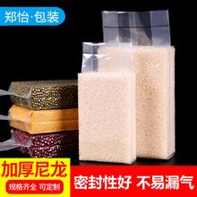 厂家直销食品真空袋 米砖真空袋塑料食品袋 食品级真空袋定制批发