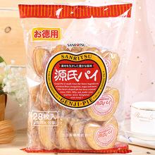 日本进口三立源氏爱心蝴蝶酥心形千层酥休闲零食饼干294g现货批发