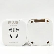 新國標16A空調無線插座 大功率阻燃轉換插板 10A轉16A五孔排插