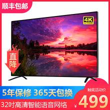 特價電視機55寸4K高清智能網絡32 40 42 46 60 65 75寸液晶電視機