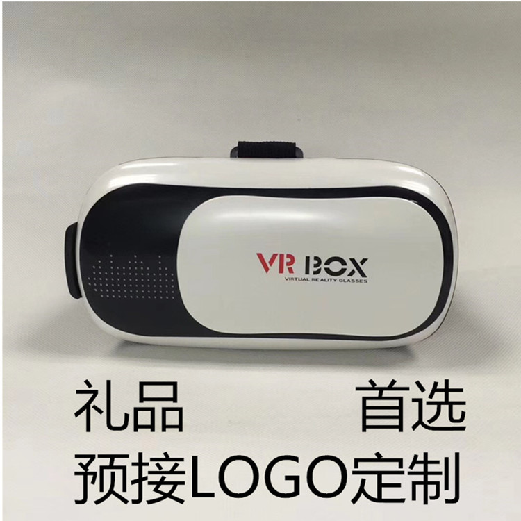 VR BOX二代 头戴智能游戏眼镜 vr虚拟现实眼镜手机3D影院厂家批发