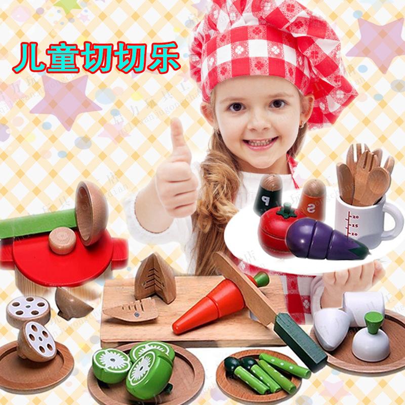 Овощной фрукты музыка игрушка ребенок кухня установите мальчик ребенок начните работу головоломка живая домой домой мини посуда