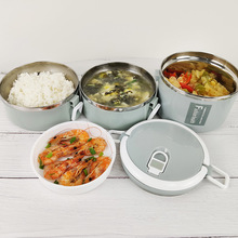 创意不锈钢保温饭盒圆形学生便当盒北欧风多层保鲜午餐盒定制LOGO