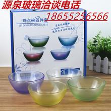 厂家直销彩色珠点碗六件套 珠点碗二件套玻璃碗套装 促销活动礼品