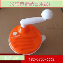 奇納多功能手搖式切菜器/菜餡器/絞菜器 攪拌器 /切菜機
