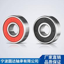 厂家现货滑板轮滑专用ABEC-9红黑胶盖608轴承 轮滑鞋滑板轴承