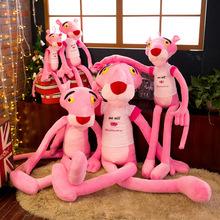 厂家直销粉红豹公仔顽皮豹玩偶达浪豹毛绒玩具跳跳虎抖音网红同款