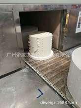 蜂窝陶瓷定型设备  蜂窝陶瓷微波烘干设备 陶瓷干燥设备