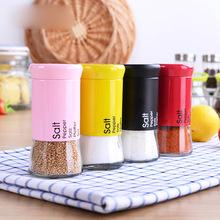 批發玻璃調味瓶胡椒粉瓶調味罐盒鹽罐調料罐廚房用品胡椒粉瓶套皮