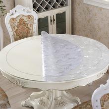 定制pvc圆桌桌布防水防油免洗软玻璃圆形桌垫酒店大圆桌圆形台布