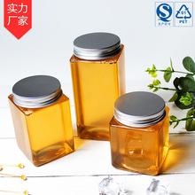 塑料批發方形 FF65*107 500g 蜂蜜瓶包裝 PET食品透明塑料罐包裝