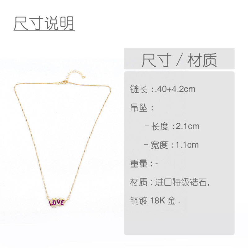 Womens geometric inlaid zircon copper plated 18K alloy colorful zircon Necklaces NHAS125313