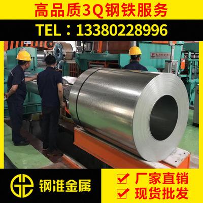 1.2mm厚镀锌钢板 高锌白铁1.2mm厚镀锌钢板 耐腐蚀1.2mm厚镀锌钢
