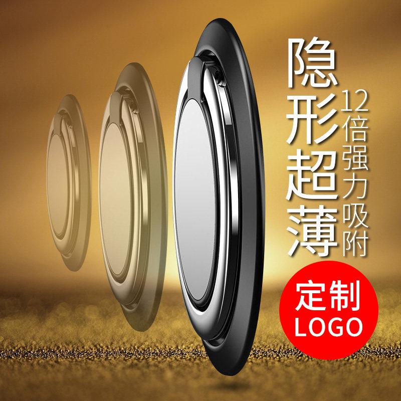 手机支架 指环扣 定制LOGO礼品赠品磁吸车载手机支架创意指环新款