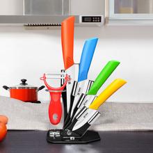 厂家直销陶瓷刀套装多用家用厨房六件套水果刀礼品厨房工具