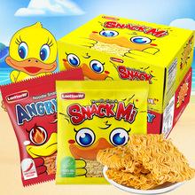 马来西亚进口方便面即食盒装16包伦敦WF小鸭面干脆面休闲零食批发