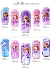 迪士尼验厂笔袋女童女生公主可爱女孩多功能儿童铅笔盒文具盒女