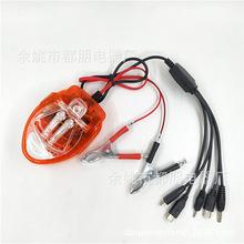 万能充电器交直流充电插头通用夹子头5合1带usb1拖5充电转化器