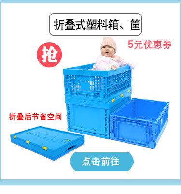 货架分类盒1_07