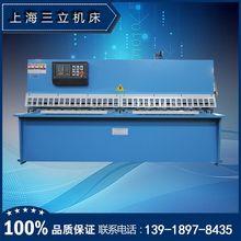 上海三立QC12Y-6X3200剪板机液压摆式剪板机厂家直销可剪6mm铁板