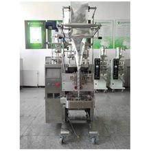 DXD多功能通用型包裝機 三邊封背封顆粒粉劑小袋分裝機源頭廠家